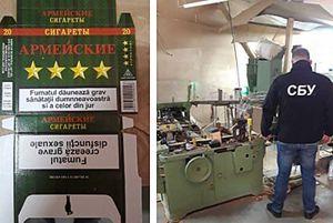 На Буковине контрафактные сигареты производили на заводе