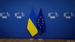 Технічна місія перевірить готовність України до переговорів