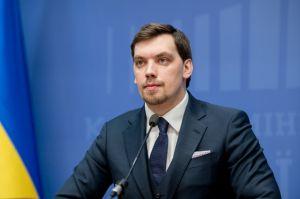 Олексій Гончарук: «Я жодних заяв про відставку не писав»