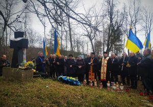 На горі Монастир пом'янули вояків УПА
