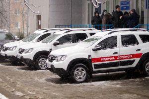На Сумщині амбулаторії отримують авто