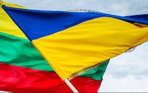 Про ратифікацію Угоди між Кабінетом Міністрів України та Урядом Литовської Республіки про працевлаштування та співробітництво у сфері трудової міграції