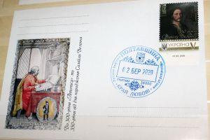 Вигадки московитів спростовував ще Самійло Величко