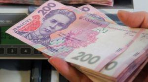 На Полтавщині виділили 12 млн 490 тис. грн на матеріальну допомогу