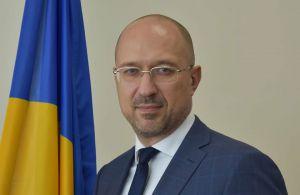 Про призначення Шмигаля Д. А. Прем'єр-міністром України