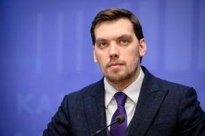 Про відставку Прем'єр-міністра України Гончарука О. В.