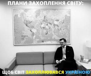 Дмитро Кулеба окреслив пріоритети на новій посаді