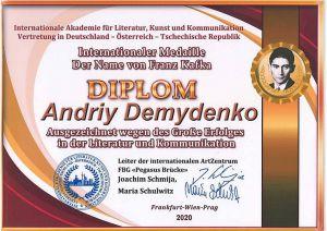 Андрей Демиденко получил почетную  награду имени Франца Кафки (Германия — Австрия — Чехия)