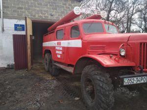 У селі Гільча Друга, що на Рівненщині, є власна пожежна команда