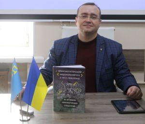 Досліджують історію Криму за архівами спецслужб