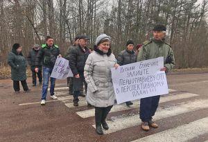 На Житомирщині перекрили трасу на знак протесту