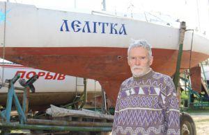 Мандрувати з легендарним капітаном можна он-лайн