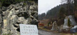 На «Скелі трьох чекістів» на Буковині демонтують пам'ятник