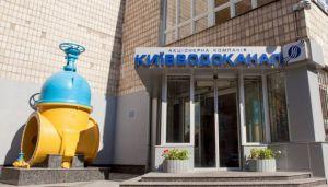 Київводоканал — лідер серед забруднювачів