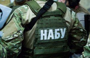 Упродовж лютого НАБУ розпочало 63 нові розслідування