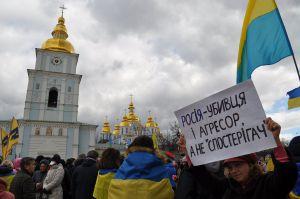 Марш патриотов в Киеве собрал тысячи людей