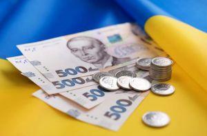 В бюджет — более 500 миллионов гривен взносов от Луганской области