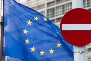 Шенгенська зона на місяць закривається