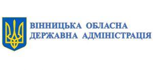 Тимчасово закрито вісім пунктів пропуску на території Вінницької області