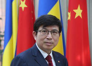 Звернення Надзвичайного та Повноважного Посла КНР в Україні пана Фань Сяньжуна
