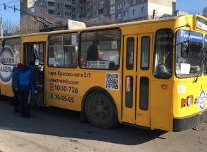 Пасажирів у Хмельницькому поменшало, збитки транспортників зросли