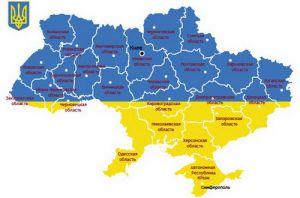Територіальна цілісність України понад усе