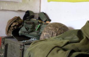 Поранено трьох військових