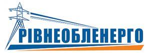 Рівненська енергомережа потерпає від крадіїв