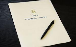 Про визнання таким, що втратив чинність,  Указу Президента  України від 14 листопада 2017 року № 361