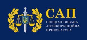 САП розпочала кримінальне провадження щодо урядовців через заробітчанство на коронавірусі