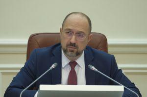 Дениc Шмигаль: «Потреби у запровадженні надзвичайного стану поки що немає»