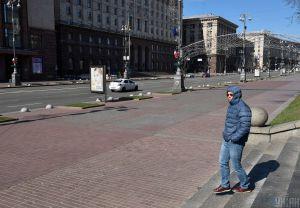 En toda Ucrania ha sido declarada la situación de emergencia durante 30 días