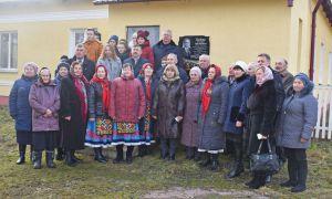 У селі Великий Луг вшанували трудові заслуги земляків