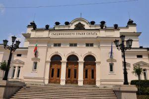 Парламент Болгарии — на замке