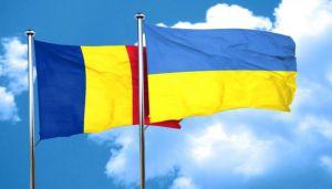 С Румынией договорились  о бесперебойном транзите