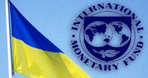 МВФ обещает большую финансовую поддержку