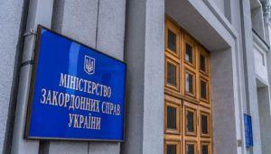 Кремль знову грубо порушив міжнародне  право
