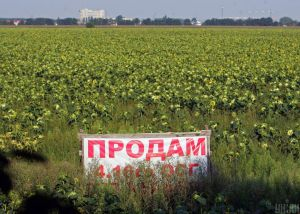 Parlament hat Bodenmarkt in Ukraine geöffnet