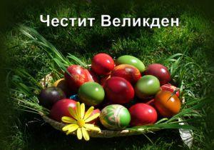 В Болгарии решили Пасху праздновать перед храмами