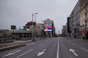 У Сербії сподіваються на суворий карантин