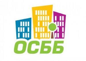 Дедлайн щодо створення ОСББ пропонують перенести на півроку