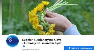 Чартерів до Фінляндії не буде?