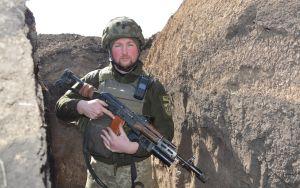 Старший лейтенант Иван Южда: от айтишника до офицера