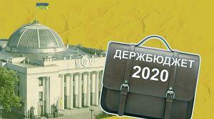 Держбюджет-2020: як збалансувати доходи та видатки?