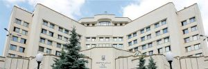 Конституційний Суд пропонують перенести до Харкова