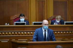 Верховна Рада внесла зміни до Держбюджету на 2020 рік