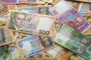 Зміни до держбюджету-2020 рекомендують ухвалити за основу та в цілому