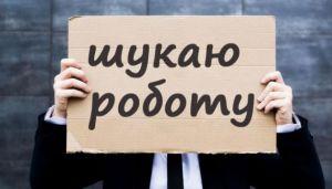Количество безработных выросло на 22%