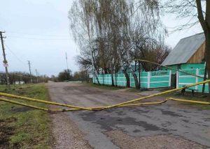 Мешканці села Білошиці залишилися без газу