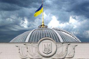 Про скликання позачергового пленарного засідання Верховної Ради України дев'ятого скликання